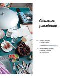 Творческий девичник 10 идей для вдохновения, экспериментов и дружеских встреч — фото, картинка — 11