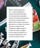 Творческий девичник 10 идей для вдохновения, экспериментов и дружеских встреч — фото, картинка — 12