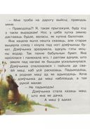Бабулiны казкi — фото, картинка — 2