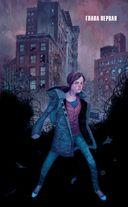 The Last of Us. Одни из нас. Американские мечты — фото, картинка — 5