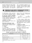 Химия — фото, картинка — 14