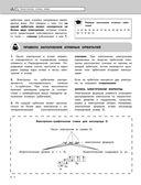Химия — фото, картинка — 6