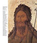 Русская икона — фото, картинка — 13