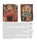 Русская икона — фото, картинка — 7