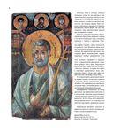 Русская икона — фото, картинка — 8