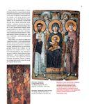 Русская икона — фото, картинка — 9