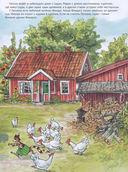 Чужак в огороде — фото, картинка — 1