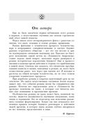 Туманность Андромеды — фото, картинка — 2