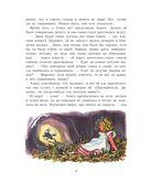 Алиса в Стране чудес — фото, картинка — 5