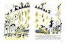 Галльский петух рассказывает — фото, картинка — 7