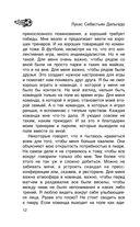 Криштиану Роналду — фото, картинка — 11