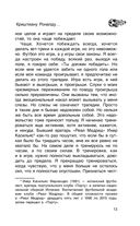 Криштиану Роналду — фото, картинка — 12