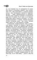 Криштиану Роналду — фото, картинка — 13