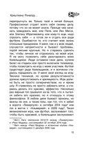 Криштиану Роналду — фото, картинка — 14