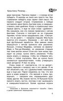 Криштиану Роналду — фото, картинка — 8