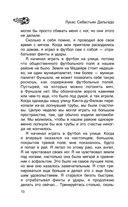 Криштиану Роналду — фото, картинка — 9
