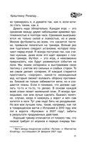Криштиану Роналду — фото, картинка — 10