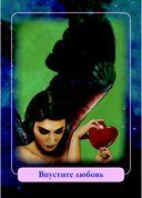 Магические ангелы индиго (44 карты, инструкция) — фото, картинка — 5