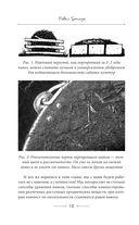 Секреты доброй почвы для чудо-урожая — фото, картинка — 12