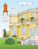 Дворец Дианы — фото, картинка — 2