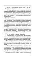 Призрак Канта — фото, картинка — 11