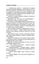 Призрак Канта — фото, картинка — 14