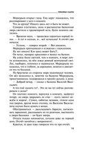 Призрак Канта — фото, картинка — 15