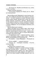 Призрак Канта — фото, картинка — 6