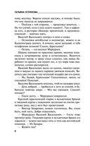 Призрак Канта — фото, картинка — 8