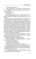 Призрак Канта — фото, картинка — 9
