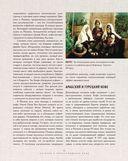 Большая книга кофе (Мешковина) — фото, картинка — 12