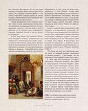Большая книга кофе (Мешковина) — фото, картинка — 13