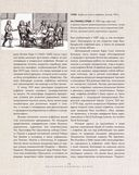 Большая книга кофе (Мешковина) — фото, картинка — 15