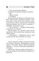Ледокол — фото, картинка — 9