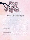 Doramabook (Лунные влюбленные) — фото, картинка — 12