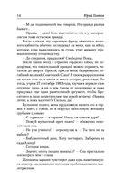 Веселая жизнь, или секс в СССР — фото, картинка — 12