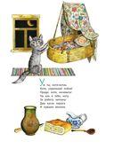 Стихи и сказки с иллюстрациями О. Зотова — фото, картинка — 15