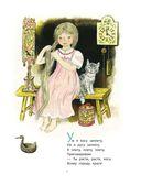 Стихи и сказки с иллюстрациями О. Зотова — фото, картинка — 9