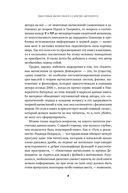 Квантовые вычисления со времен Демокрита — фото, картинка — 8