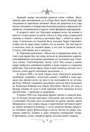 Валерий Харламов. Легенда №17 — фото, картинка — 4