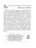 Лошадь. Полное руководство по верховой езде и уходу — фото, картинка — 9