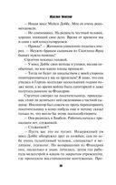 Вестник истины (м) — фото, картинка — 10