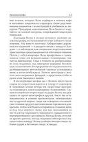 Homo Incognitus — фото, картинка — 11