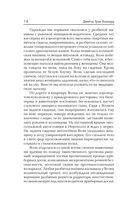 Homo Incognitus — фото, картинка — 12