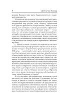 Homo Incognitus — фото, картинка — 6
