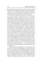 Homo Incognitus — фото, картинка — 10