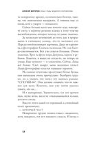 Юные годы медбрата Паровозова — фото, картинка — 9
