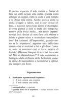 Любимые итальянские сказки — фото, картинка — 9
