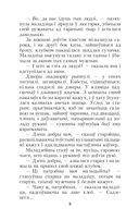 Чужая бацькаўшчына — фото, картинка — 6