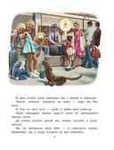 Новые Приключения Маруси — фото, картинка — 7